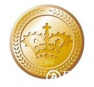 土豪币THC(TuHaoCoin)官网、交易网站、矿池及客户端下载