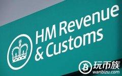 英国税务及海关总署将比特币定义为私人财产