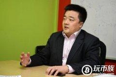 中国加大力度打击比特币业务