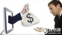 为什么风投仍计划将大量资金投入比特币