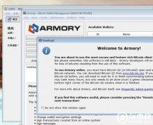 比特币离线钱包Armory介绍