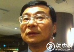 台湾金管会主委:比特币不能在台湾交易