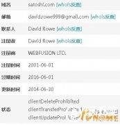 比特币创始人姓名域名Satoshi.com售46万元