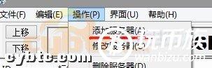 conew_24.jpg