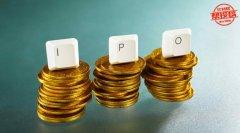 区块链技术之于融资-----BlockIPO在向我们招手