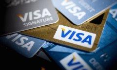 信用卡巨头公司Visa被曝将研究比特币和区块链技术