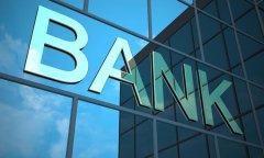 九大全球性投资银行支持区块链倡议