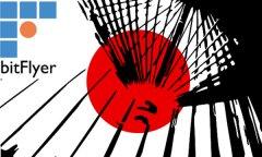 日本比特币公司BitFlyer推出区块链试验室