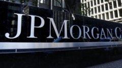JP摩根备忘录显示其银行正在大量投资区块链技术和机器人