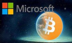 BitPay加入微软Azure区块链项目