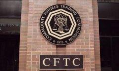 美国商品期货交易委员会将举行会议,讨论区块链技术的市场应用