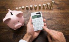 21公司推出比特币交易费预测应用程序