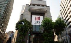 日本两大金融机构加入区块链战局:瑞穗金融集团联手Cognizant