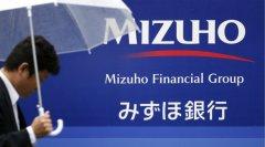 瑞穗和微软日本尝试使用区块链应用于银团贷款