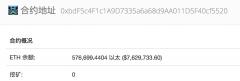 singularDVT价值750万美元的代币在不到20分钟被抢购一空