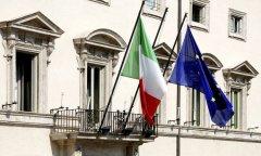 14名意大利议员联名发起提案,禁止Zcash在国内的使用