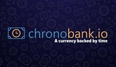 时间就是金钱:ChronoBank以区块链打造时间银行,颠覆自由职业劳动力市场