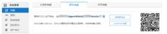 如何在OKCoin进行比特币BTC充值,莱特币LTC充值?