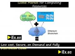 iEx.ec ICO跟踪:iEx.ec,基于区块链及智能合约的分布云计算和大数据平台