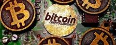 石松:比特币是否可以为汇款行业带来价值?