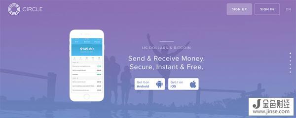 比特币钱包公司Circle建议用户出售比特币减小硬分叉风险