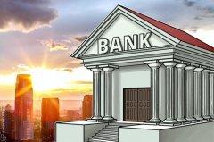 印度银行测试区块链技术 让交易时间从数周减至数小时