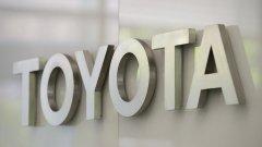 丰田和其他科技公司共同开发区块链无人驾驶汽车