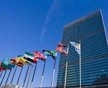 联合国认为区块链技术可用于推进巴黎气候协定的执行