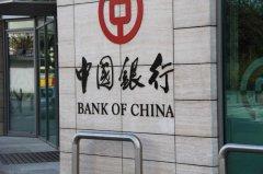 中国银行携手腾讯 测试区块链新研究