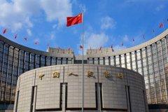 """中国中央银行公布 """"五年计划"""",将推动区块链在金融行业的发展"""