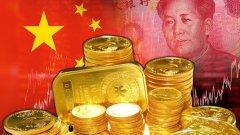 中国区块链协会打算管理ICO