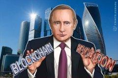 俄罗斯政府机构计划推出数字货币结
