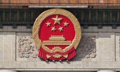 中国政府制定新规,可能被用于大力整顿ICO项目