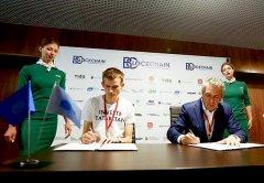以太坊基金会和俄罗斯外经银行签订区块链合作协议