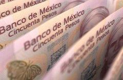 墨西哥计划立法授权央行对数字货币初创公司进行监管