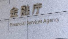 日本金融监管机构发布ICO风险警告