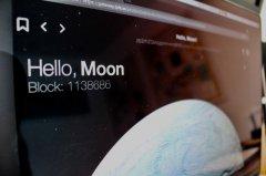 以太坊开发者推出轻量级Dapp浏览器Moon