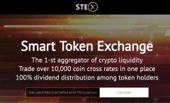 开一个数字货币交易所到底有多赚钱?交易所项目STEX目分析