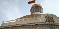 委内瑞拉国会称,计划推出的petro代币是非法的