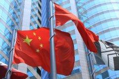 中国银监会推动区块链在信贷市场的发展