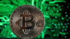 报告称黑客盯上恶意比特币应用 窃取金钱、个人信息