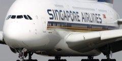 新加坡航空公司将推出一款基于区块链的忠诚度钱包