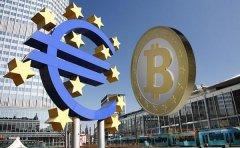 为什么比特币不是真正的货币?欧洲央行给出四点解释