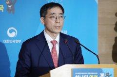 韩国负责ICO代币官员猝死 曾制定打击比特币投机政策