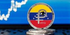 委内瑞拉立法者宣布Petro代币非法