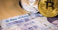 韩国监管机构考虑撤销ICO禁令