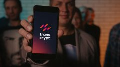 TransCrypt公司的目标是推出世界上第一个多币种即时通讯支付系统