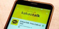 Kakao证实将推出区块链平台,但否认ICO谣言