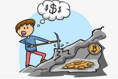 解析比特币矿工是如何挖矿的!