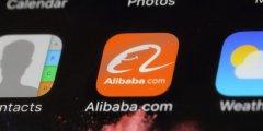 电子商务巨头阿里巴巴对阿里巴巴币Alibabacoin创始人提起诉讼